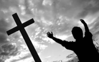 Священные символические действия. Молитва Животворящему Кресту