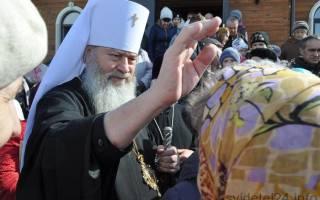 Новосибирский митрополит «достал» даже госпропаганду. Митрополит новосибирский и бердский тихон