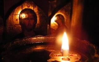Какие молитвы читать во время поста. Молитва в пост перед пасхой — на каждый день, перед едой, в утреннее и вечернее время — чтение молитвы ефрема сирина в великий пост