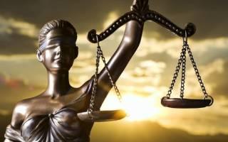 Фемида – богиня правосудия. Как выглядит фемида