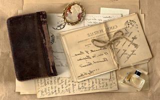 Сонник: письмо. К чему снится письмо? Подробное толкование снов