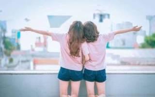 Гороскоп любви близнецов на год. Гороскоп для Близнеца мужчины