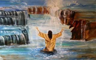 Люди рожденные на крещение. «Надлежит нам исполнить всякую правду…»