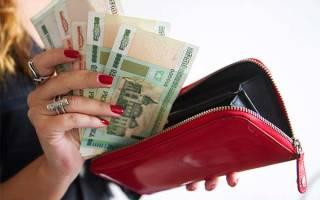 Как сделать заговор на удачу и деньги. Магия на привлечение богатства