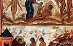 Божий ад. Что такое рай в православии и как туда попасть