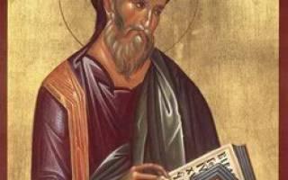 Евангелие читать с пояснениями. Евангелие от Матфея