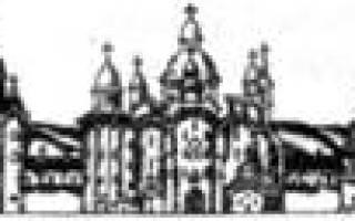 Киево-печерский монастырь и основание русского монашества. Личный монашеский опыт