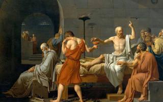Возникновение философии философия древнего мира. Книги по Философии Древней Греции