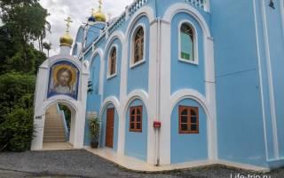 Вознесенский приход о самуи пашин роман. Православный храм на Самуи — храм Вознесения Господня