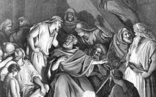 Баркли евангелие от иоанна 18 глава. Дорогое нам евангелие