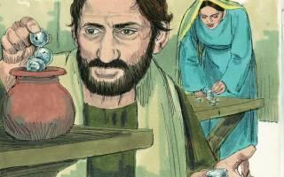 Святые отцы о наказании анании и сапфиры. Анания и его жена Сапфира — за что их? Кто здесь убийца