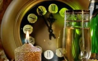 Заговоры в новый год на замужество. Самые эффективные ритуалы на привлечение любви в новогоднюю ночь