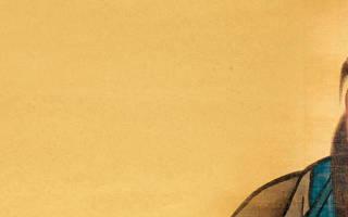 Основной целью философской системы конфуция являлось. Учение конфуция его жизнь и философия