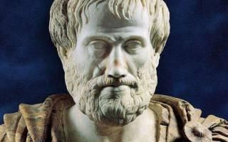 Когда умер аристотель. Открытия Аристотеля — чем ему обязано человечество