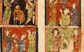 Евангелие от марка 3. Самое важное евангелие