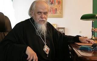 Отношение православной церкви к основным мировым религиям. Как церковь относится к эко