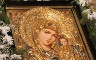 Религиозный праздник 4 ноября. Праздник Казанской иконы Пресвятой Богородицы