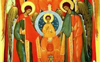Архангелы рафаил, уриил, селафиил, иегудиил, варахиил и иеремиил.