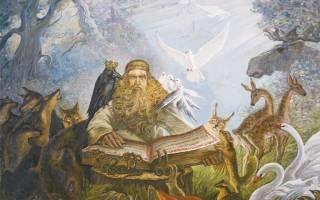 О славянстве и истинном православии. Ведическое православие, как системное мировоззрение и основа славянской духовности