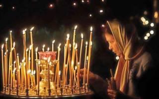 Молитвы на упокой души дома читать. Поминальная молитва