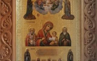 Икона божией матери колочская. Икона колоцкой божьей матери