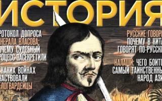Журнал русская семерка. Русская семёрка