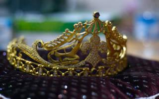 К чему снится принять в подарок корону. Сонник Корона