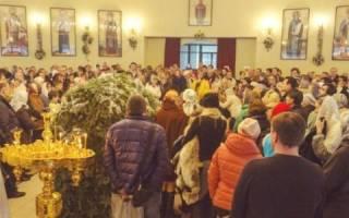 Собор святой людмилы в праге. В Праге освящён храм святой мученицы Людмилы Чешской