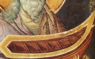 Библейский хам кто он. В чем грех Хама? И благословляет ли Господь работорговлю? Ной проклинает Ханаана
