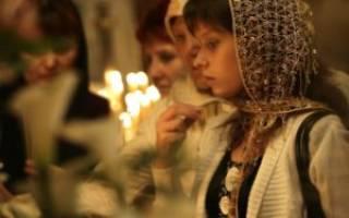 Можно ли идти в церковь. Можно ли некрещенным ходить в церковь? Что священники говорят про данный запрет