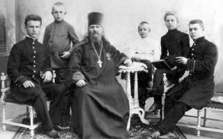 Священномученик Иларион (Троицкий), архиепископ Верейский. Священномученик Иларион (Троицкий) (1886–1929)