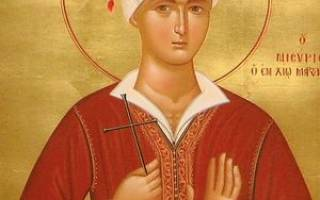 Два святых, два Никиты или кто есть кто в русской иконографии? Житие святого мученика никиты.