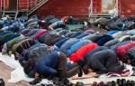 Когда мусульманский праздник курбан байрам в году. Новости томска, люди томска, фото томска