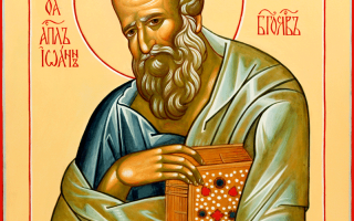 Как правильно молиться, чтобы бог услышал молитву. Как правильно молиться: рекомендации для православных