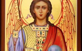 Хранитель михаил. Ангел хранитель архангел михаил молитва