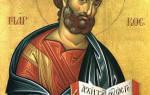 Евангелие от марка. Евангелие от Марка