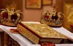 Сонник толкование к чему снится церковь. К чему снится присутствие на венчании в церкви? Сонник Дмитрия и Надежды Зимы