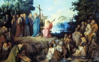 Для дома, для семьи. Короткая история христианства
