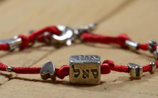 Красный браслет на запястье значение. Что значит красная нить на запястье
