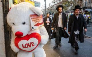 Об истории еврейского гетто. Еврейское гетто в столице израиля