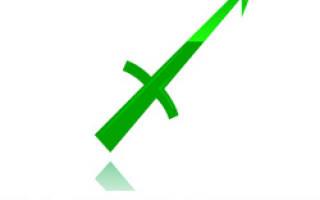 Астрологический знак стрелец. Что означает знак зодиака стрелец