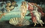 Святая афродита. Кто такая богиня Афродита в древнегреческой мифологии? Появление Афродиты на свет