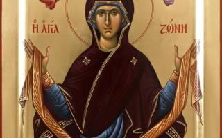 Как нужно прикладываться к поясу богородицы. Пояс пресвятой богородицы молитва перед ним