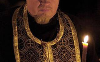 Может ли православный быть удерживающим. Удерживающий и смотрящие