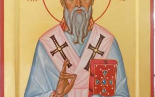День ангела денис по церковному календарю. Сокращенное имя Денис