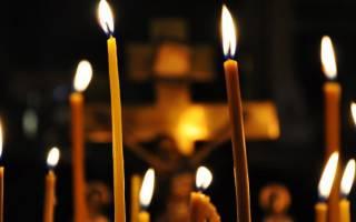 Можно ли ставить свечи за упокой некрещеного. Можно ли ставить свечу в церкви за некрещеного усопшего? Куда попадает его душа? Как ставить свечи за упокой