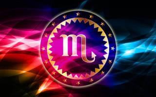 Гороскоп на декабрь скорпион деньги финансы. Таро гороскоп для скорпионов на декабрь