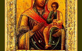 Найти акафист молитву иконы божией матери цареградская. Цареградская икона Божией Матери (1071)