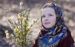 Вербное воскресенье о чем молиться. Что нужно делать в вербное воскресенье и накануне праздника