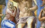 В каких городах был иисус христос. Иисус христос биография